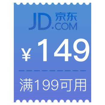 京东商城 神券到!亿滋品牌好价 满199-149/99-40