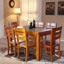 国美 木巴 实木餐桌椅组合一桌四椅(茶色一桌四椅CZ010+YZ071)889元包邮 已降280