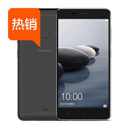 Hisense/海信小海豚Pro4GB+64GB全网通4G智能手机电信4G手机¥899