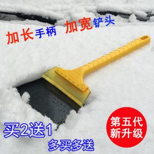 汽车玻璃冰铲 刮雪板 5.8元包邮