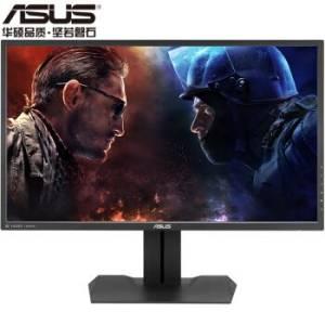 华硕(ASUS)MG279Q 27英寸电竞2K 144Hz IPS宽屏液晶显示器3839元