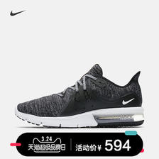 缓震性能!耐克AIR MAX SEQUENT 3跑步鞋 594元包邮