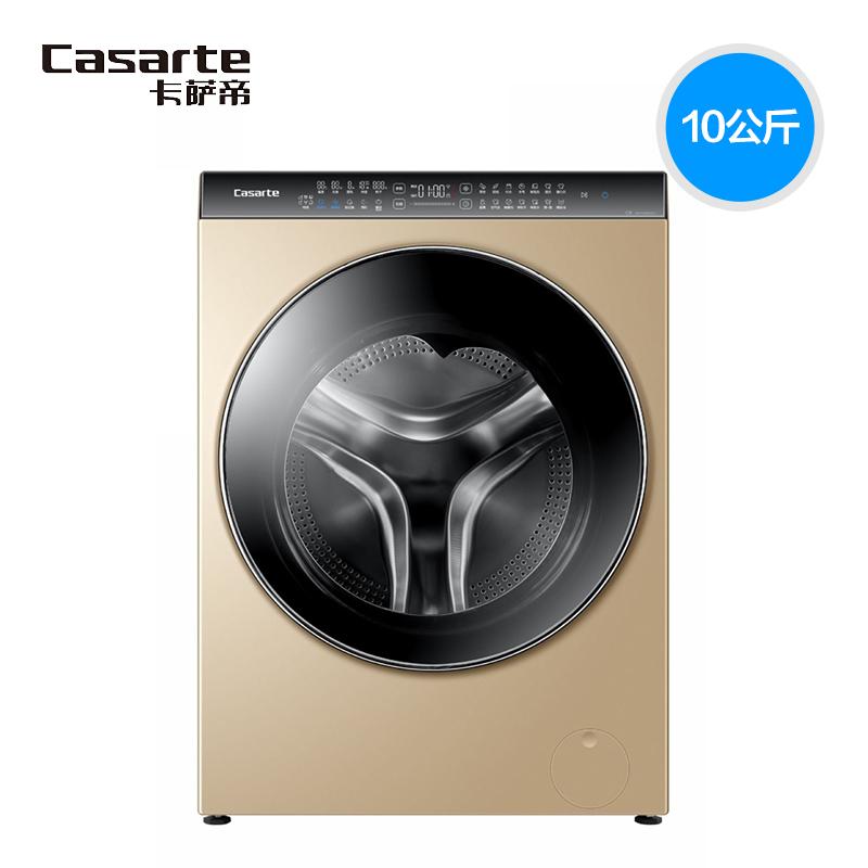 新品首降、3月1号: Casarte 卡萨帝 C6 HDR10G6XU1 洗衣机 包邮35999元