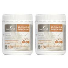 天然补钙!bio island佰澳朗德天然牛乳钙软胶囊150粒*2瓶 限时好价219元包邮(