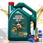 嘉实多(Castrol) 全合成机油 SN 磁护 5W-40 4L 205元