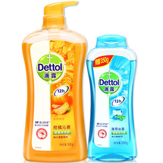 滴露(Dettol) 健康沐浴露套装 (650g+650g)  券后26.9元