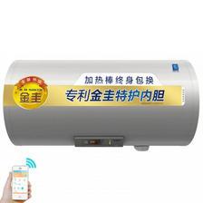 天猫 双11预售:A.O.SMITH史密斯 E60MTW 智能电热水器 60升2698元包邮 定金100可抵