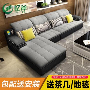 双11预售: 忆斧至家 布艺沙发组合 黑灰色 单+双+贵妃 送地毯 1799元包邮(10元定金,双11付尾款)