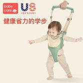 babycare 婴儿学走路舒适透气款两用学步带 绿色 79元