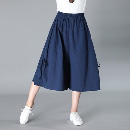 爱丽彼利 女士 休闲 七分阔腿裙裤 29元包邮