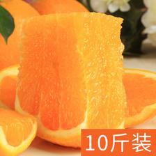 ¥39.8 领券江西赣南脐橙子10斤装新鲜水果
