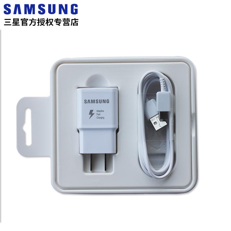 三星S8快速充电器原装正品Note8快充 C5Pro C7Pro C9Pro手机闪充s9+plus Type-c数据线S8+Plus充电器 90元