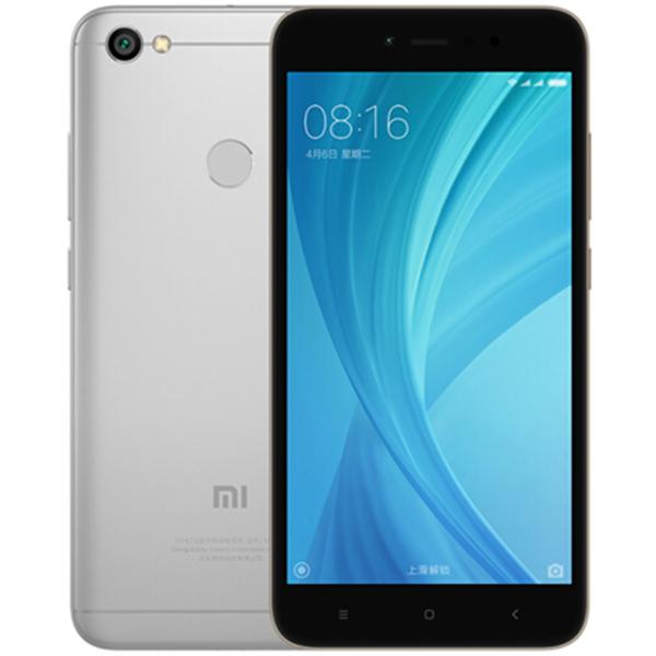 柔光自拍!小米红米Note5A 3GB+32GB移动联通电信4G手机 包邮899元