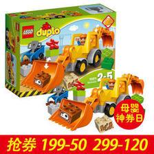 乐高(LEGO) 得宝系列 10811 挖掘装载车 155元,可299-120