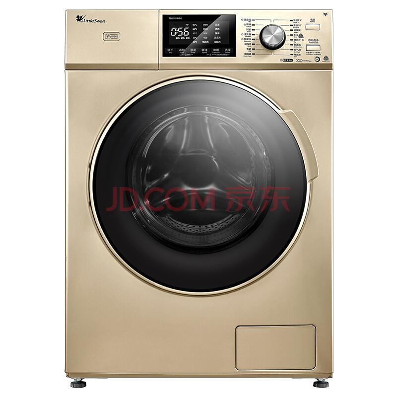 小天鹅(LittleSwan) TD80V81WIDG 8公斤变频洗烘一体滚筒洗衣机(金色) 智能精准投放 电机十年包修4198元