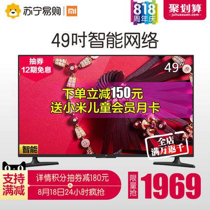 MI 小米 L49M5-AZ 4A液晶电视 49英寸标准版¥1999