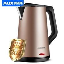 奥克斯 电热水壶 1.5L 自动断电 英国Strix温控器 79元包邮 平常199元