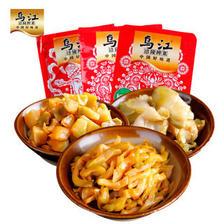 乌江 涪陵榨菜 清淡组合 15袋 共1715g 29.9元包邮(34.9减5)