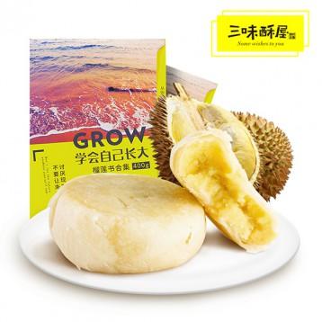 15元独家券!鼓浪屿十大伴手礼!三味酥屋 榴莲酥饼 6.7折 ¥30