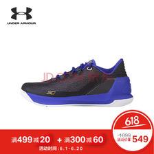 ¥329 Under Armour 安德玛 UA男子库里Curry 3低帮篮球鞋-1286376 灰色016 44
