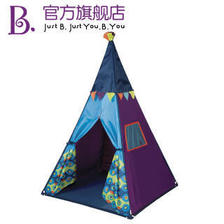 B.Toys 印第安儿童帐篷 大海蓝款  券后218元包邮