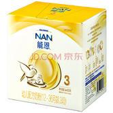 Nestlé 雀巢 能恩 婴儿配方奶粉 3段 12-36个月 1200g165元包邮