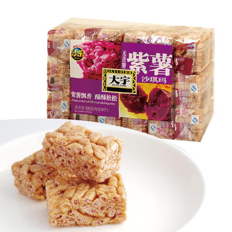 紫薯口味沙琪玛整箱 2000g  券后39.9元