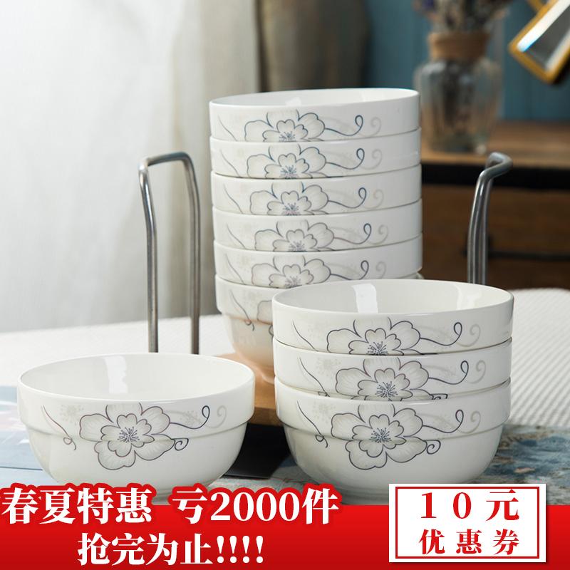 景德镇家用陶瓷碗10个装(后两款)券后19.9元包邮