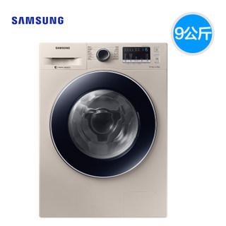 三星WD90M4473JG洗衣烘干一体机9KG全自动冼衣机滚筒家用洗衣机 2999元