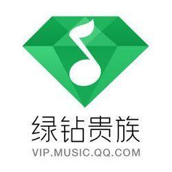 移动端: QQ音乐 豪华绿钻1年 + 付费音乐包1年 88元