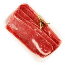 ¥16.9 限地区:科尔沁 内蒙古牛肉 肥牛片 200g/袋