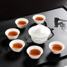 辉跃 浮雕龙功夫茶具1壶+6杯 券后7.8元