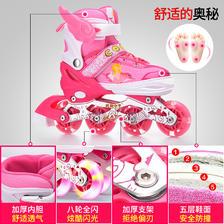 ¥59 酷旋小子溜冰鞋儿童全套装