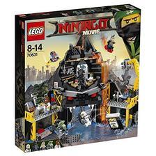 中亚Prime会员:乐高(LEGO) Ninjago 幻影忍者系列 70631 加满都的火山基地 423.5