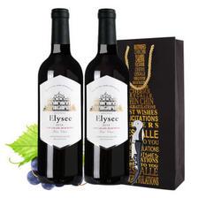 澳大利亚 爱丽舍葡萄酒 750ml*2 送酒具四件套 29.9元包邮 平常79.9元