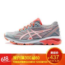 限尺码:亚瑟士(ASICS) GT-1000 5 女款跑鞋 297元