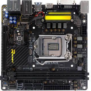 历史新低:映泰 B250GTN ITX迷你主板(Intel B250 /LGA 1151  券后569元