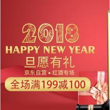 京东自营红酒专场 拉菲/张裕/长城等均为好价 全场满199减100