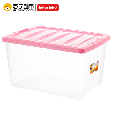 Jeko&Jeko 56L豪华储物箱 29.9元包邮