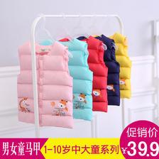 ¥29.9 儿童羽绒棉马甲男童女童坎背心