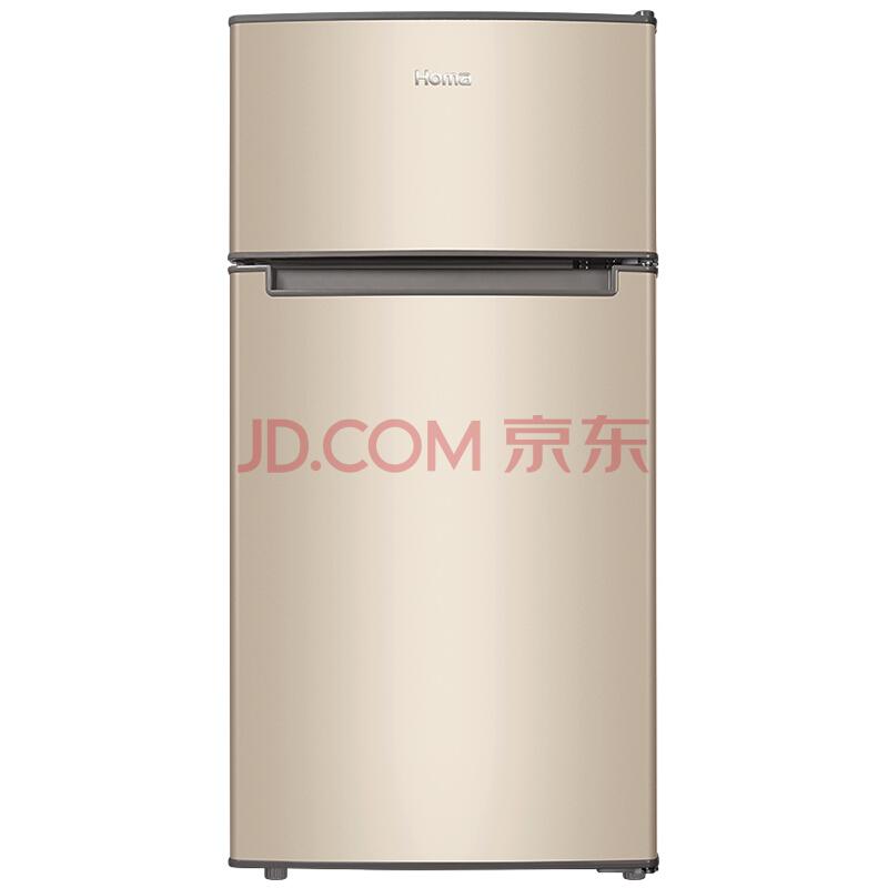 大连福利:奥马Homa 102升 两门迷你小冰箱 BCD-102H¥555