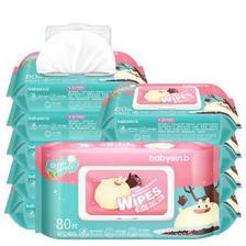 怡恩贝(ein.b)婴儿护肤柔湿巾 80片*10包 手口湿纸巾带盖抽纸湿巾 36.9元