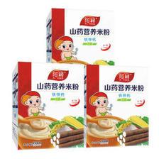 阿颖 儿童营养米粉 250g*3盒装 *5件 134.5元(合26.9元/件)