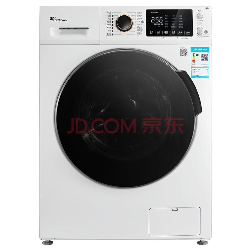 LittleSwan 小天鹅 TD100V80WDX 10公斤 变频 洗烘一体机 包邮3298元