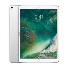 ¥4698 Apple iPad Pro 平板电脑 10.5 英寸(64G WLAN版/A10X芯片/Retina屏/Multi-Touch技术