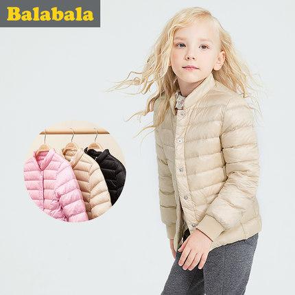 双11预售: Balabala 巴拉巴拉 中大童 轻薄羽绒服 152元包邮(定金20元、双11付尾款)
