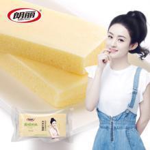 19.9元包邮(29.9-10)朗丽 奶香味蒸蛋糕1000g 天猫低价