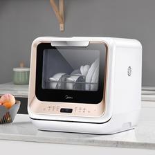 美的免安装台式智能洗碗机 限时特惠价2209.2元