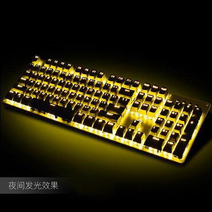 惠普 混彩背光机械键盘 多种轴型¥179