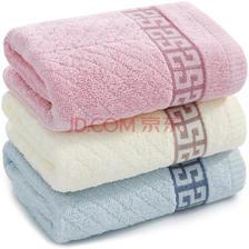¥15 三利 吉祥缎档 纯棉毛巾 34×72cm 洗脸面巾 3条装